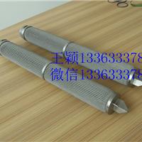 供应不锈钢折叠滤芯