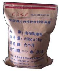 高强耐磨料 北京供应批发高强耐磨料厂家