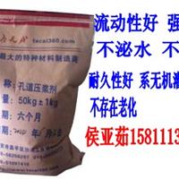 北京供应孔道压浆剂厂家