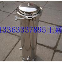 供应不锈钢过滤器罐体