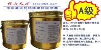 碳布胶厂家 北京供应碳布胶价格