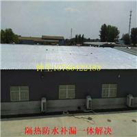 厂家直销铁皮房|彩钢房顶隔热防水材料