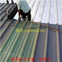 供应广州铁皮房防水工程防水补漏材料方法