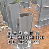 钢模具系列 标志桩钢模具 水泥制品
