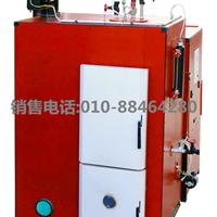 供应服装厂加工熨烫72千瓦电蒸汽发生器