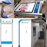 供应广东移动自助缴费机ATM防护罩