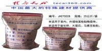 北京厂家供应瓷砖粘接剂价格