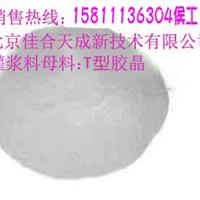 供应灌浆料母料厂家 灌浆料配方