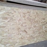 供应12mm杨木刨切片OSB定向刨花板 欧松板