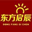 深圳市东方明辰照明科技有限公司