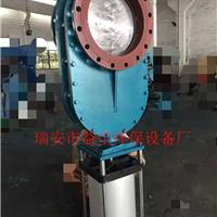 供应Z44TC-10C气动双插板阀,陶瓷出料阀