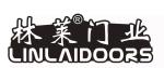 武汉林莱装饰工程有限公司