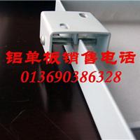 氟碳铝单板安装