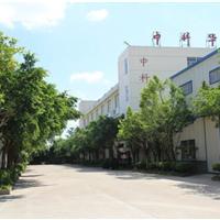 中科华宇(福建)科技发展有限公司