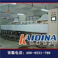 供应凯迪化工 超声波清洗剂