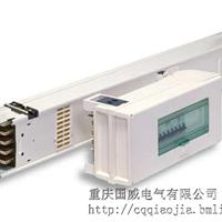 重庆照明母线槽厂家