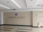 科洛维特科技发展(北京)有限公司