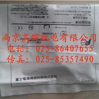 供应日本富士FUJI光电开关PE1-YS08QB