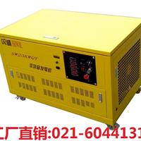 25kw汽油发电机 原装发电机组