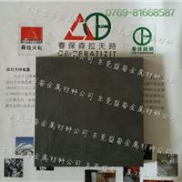 供应春保耐磨钨钢WF10