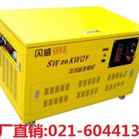 20kw汽油发电机功率