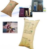 充气袋优质供应商 充气袋厂家 充气袋经销价