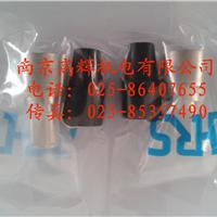 日本广濑HRS连接器HR10A-10P-12P(73)
