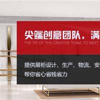 深圳市品诚展览展示有限公司