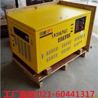 30kw汽油发电机 全自动发电机油耗