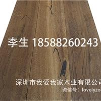 白橡木烟熏做旧地板、手工填补裂缝结疤地板