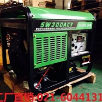 300a柴油发电机带电焊机新参数