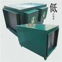 供应石家庄餐饮油烟净化器静电油水分离器
