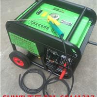 190a汽油发电电焊机使用功率