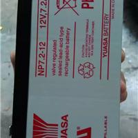 供应汤浅蓄电池NP65-12生产商 价格