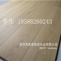 供应浅色本色北欧风格客厅卧室多层实木地板
