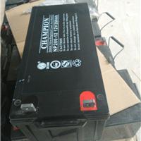 供应冠军蓄电池NP100-12代理商 直销