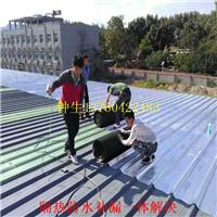 供应越秀区钢结构房顶防水防漏隔热防水方法
