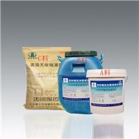 北京环氧树脂灌浆料厂家直销