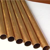 H59国标黄铜管厂家,8*6MM环保黄铜管报价