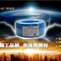 广州小品牌科技有限公司