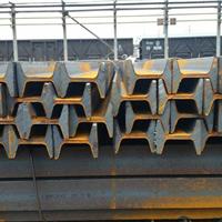 供应9#、11#、12#矿工钢 20Mnk