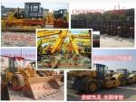 上海鹏飞二手工程机械市场