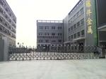 东莞市藤井金属材料有限公司