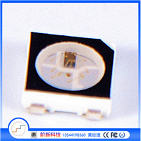 ws2812b 黑色支架 4脚内置IC灯珠 点控幻彩