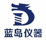 济南蓝岛仪器设备有限公司