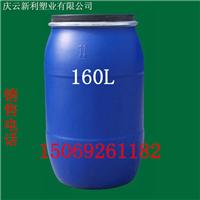 供应160升塑料桶