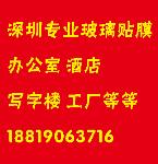 深圳九益广告装饰设计有限公司