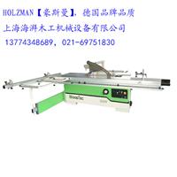 板式家具生产木工机械精密推台锯 封边机