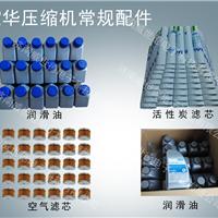 供应juniorII-B空气填充泵