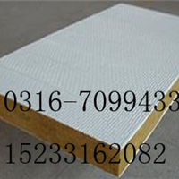 防火涂层板DC-A2-CD08价格